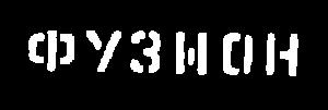 Fusion_Font
